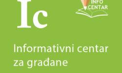 Активности Информативног центра Фондације Темпус у јануару 2020. године