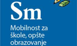 Учешће школских институција из Србије у Еразмус+ пројектима за мобилност у области општег образовања на конкурсном року 2018.