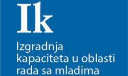 Позив за предају пријава за пројекте из Србије за 2018. годину у оквиру Еразмус+ КА2 Изградња капацитета у области младих