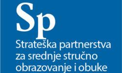 Објављени формулари за подношење пројеката стратешких партнерстава за област образовања и обука