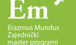 Ажурирана листа Еразмус Мундус заједничких мастер програма