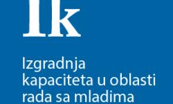 Позив за предају пријава за пројекте из Србије за 2019. годину у оквиру Еразмус+ КА2 Изградња капацитета у области младих