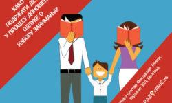 Kako podržati dete u procesu donošenja odluke o izboru zanimanja?