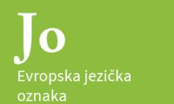 Evropska jezička oznaka