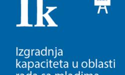 Успех организација из Србије у оквиру позива за КА2 Изградња капацитета у области младих